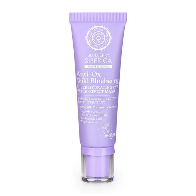 Masque Yeux Effet Patch Super Hydratant - 63Z57220