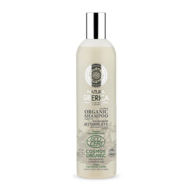 Shampooing Certifié Bio Neutre - 63Z82242