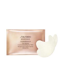 Masque Yeux Lissant Express Retinol Pur - 85558520