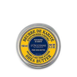 Beurre - karité - 67561517