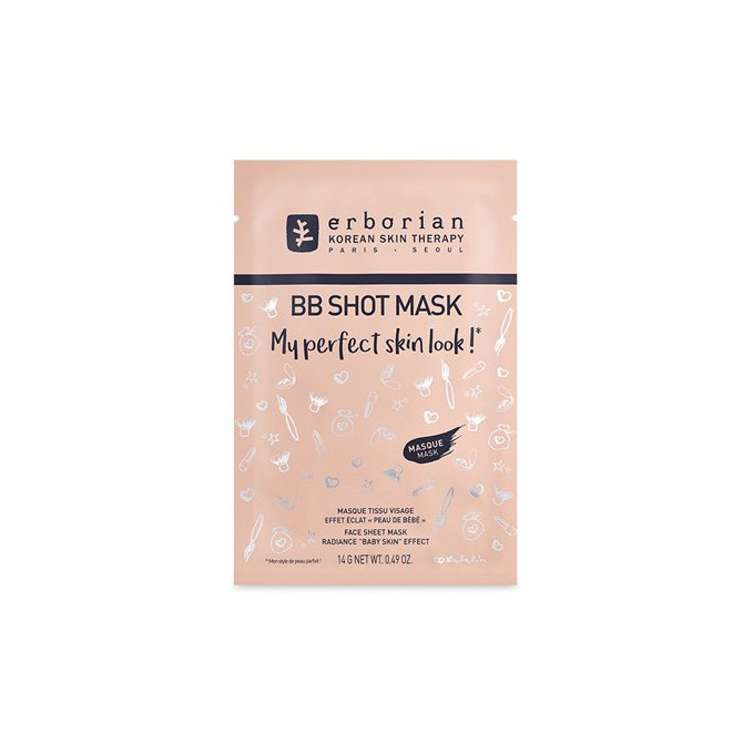 BB Shot Mask - 30V58510