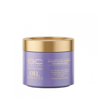 Barbary Fig Oil Masque - SCH.83.124