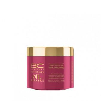 Masque Brazilnut Oil - SCH.83.174