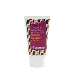 Crème Mains Amande & Beurre de Karité - 50B67001